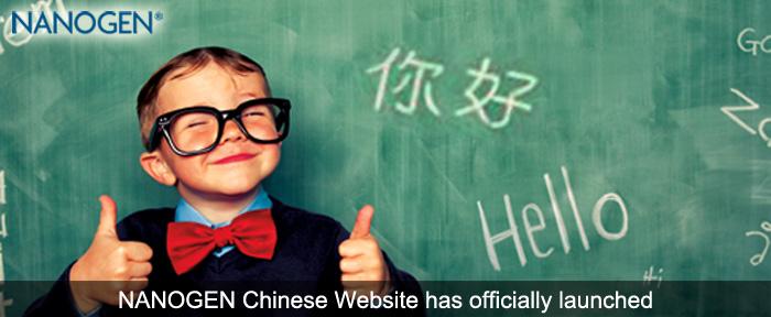 NANOGEN Bilingual Website