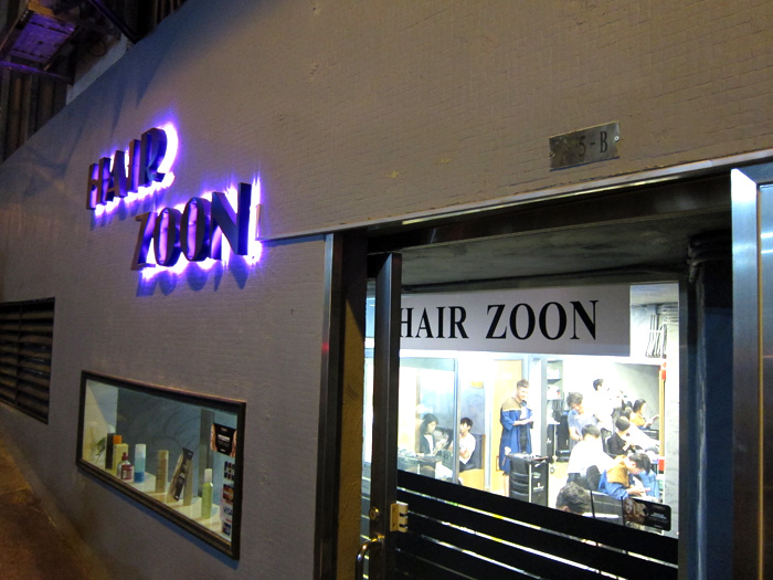 HAIR ZOON SALON
