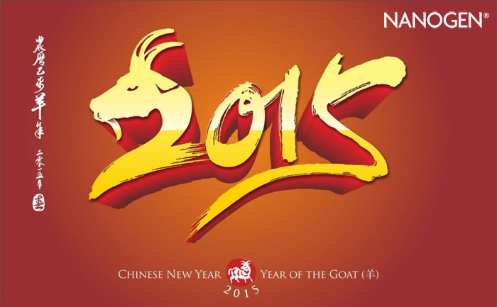Happy Chinese New Year 2015 from NANOGEN