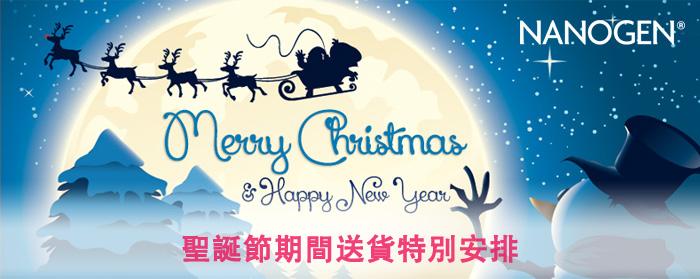NANOGEN Christmas 2015