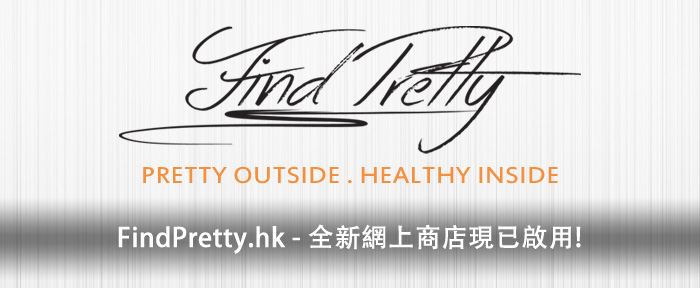 FindPretty HK Opens